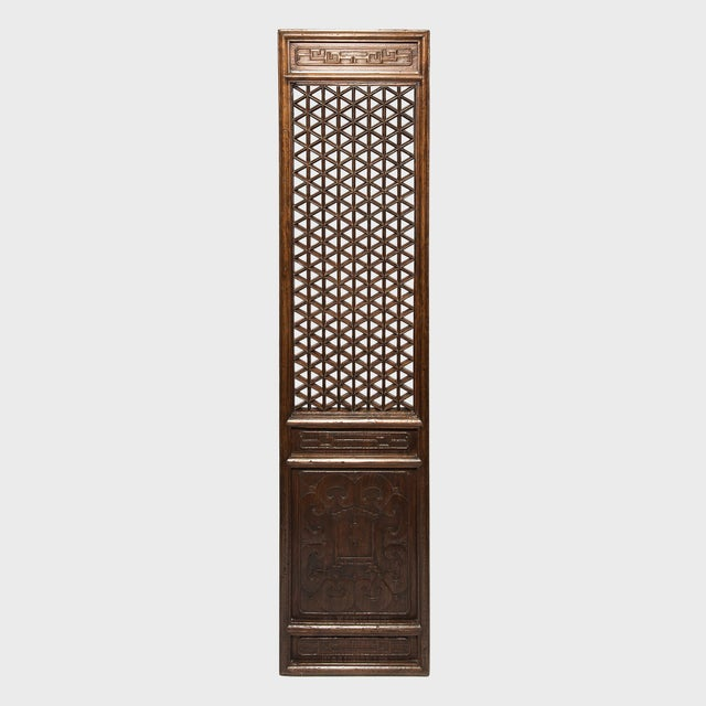 Set of 19th Century Chinese Four Treasure Lattice Panels For Sale - Image 9 of 12