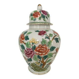 Mid-Century Norleans Chinoiserie Lidded Urn - Made in Japan For Sale