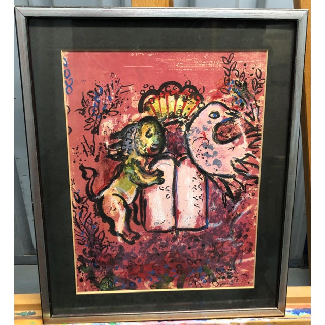 "Ceramic Marc Chagall 1962 Lithograph ""Jerusalem Windows: Tablets of the Law"" For Sale - Image 7 of 7"