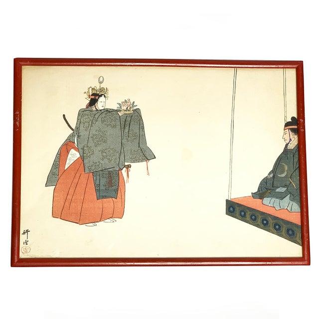 Antique Japanese Meiji Watanabe Nobukazu Triptych Woodblock Print Noh Play Antiques