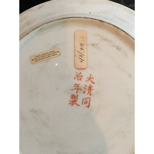Vintage Chinoiserie Decorative Pink Porcelain Plate For Sale - Image 4 of 7