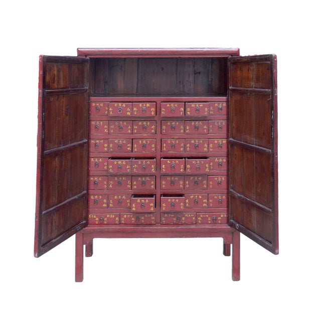 Medicine Herbs Cabinet with Small Drawers - Image 4 of 6