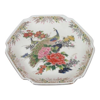 Vintage Japanese Peacock Dish For Sale