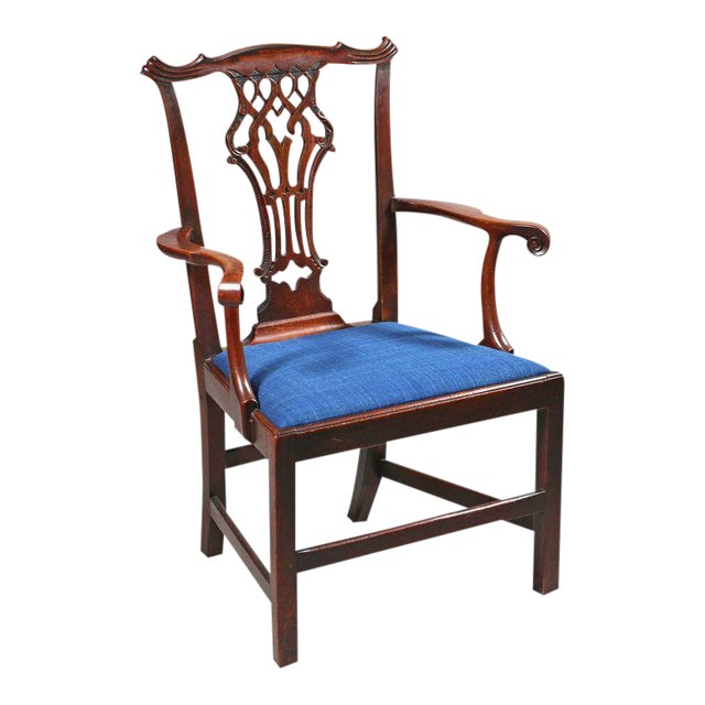 George III Mahogany Armchair - Image 1 of 8