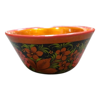 Vintage Russian Wooden Lacquerware Floral, Foliage, and Berry Motifs Bowl For Sale