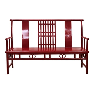 Modern Maria Yee Wooden Chinois Bench Preview