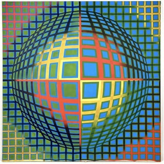 Modernist Op Art Oil Painting For Sale