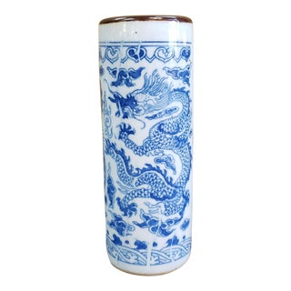 Early 20th Century Chinese Kangxi-Style Blue and White Transferware Porcelain Brush Vase For Sale