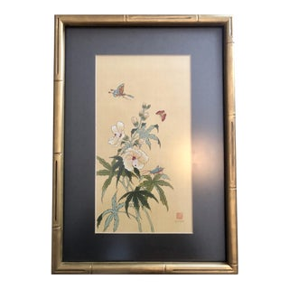 Vintage Mid Century Framed Chinoiserie Gouache Watercolor Floral and Butterfly Painting For Sale