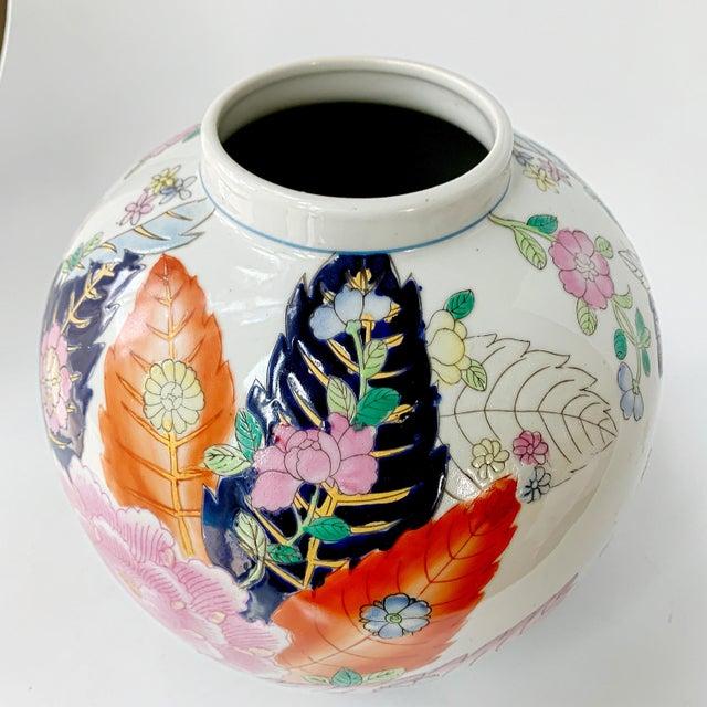 Asian Vintage 1950s Tobacco Leaf Porcelain China Vase Jar Chinese Export For Sale - Image 3 of 10