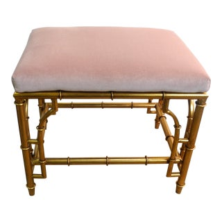 Bungalow 5 Collette Gold Leaf Accent Stool For Sale