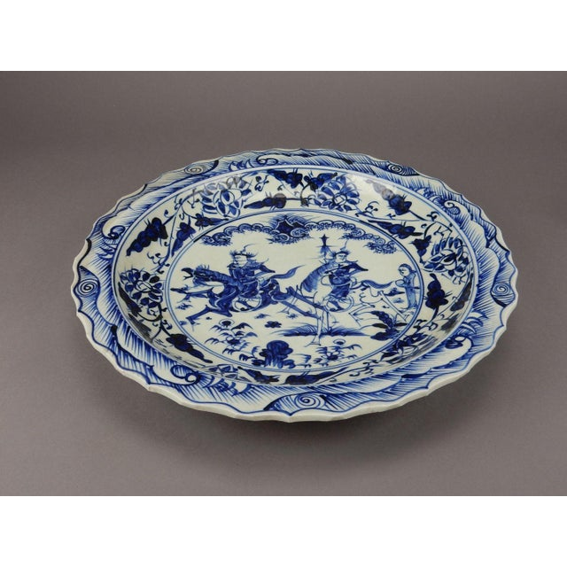 Qing Dynasty Antique Chinese Blue & White Center Bowl - Image 3 of 11