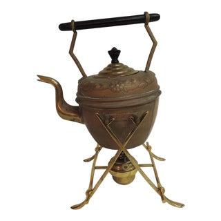 Vintage Brass Turkish Tea Kettle & Burner For Sale