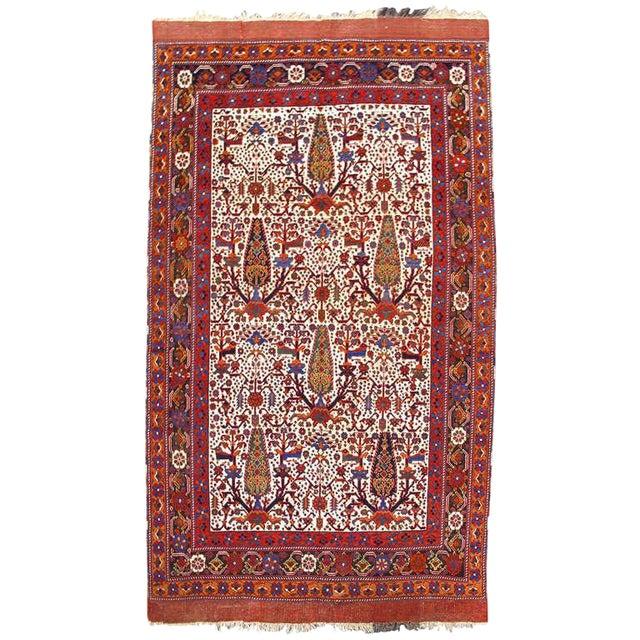 Persian Afshar Tribal Rug For Sale