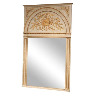 19th Century French Carved Painted With Gilt Trumeau Mirror For Sale