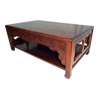 Early 20th Century Chinese Carved Rosewood Long Low Opium Coffee Table For Sale