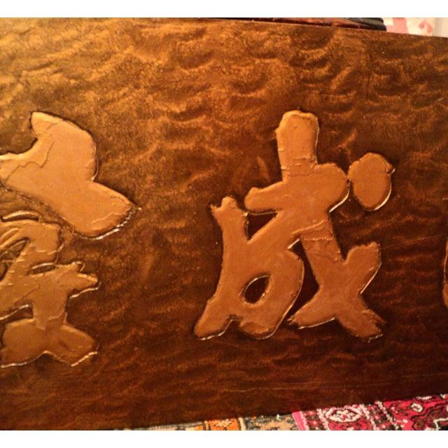 Gold Lettered Asian Wood Shop Sign - Image 5 of 10
