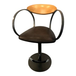 Contemporary Faux Animal Print and Wood Swivel Stool For Sale