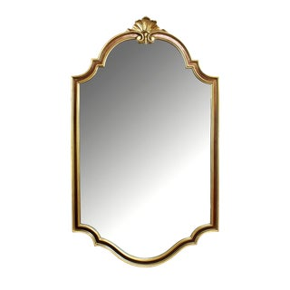 Late 20th Century Wooden Frame Mirror
