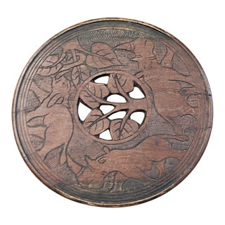 Late 20th Century Primitive Wooden Medallion Wood Carving For Sale