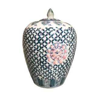 Chinese Export Blue Pink and White Asian Famille Rose Floral Lattice Ceramic Ginger Jar Urn With Lid Export Preview