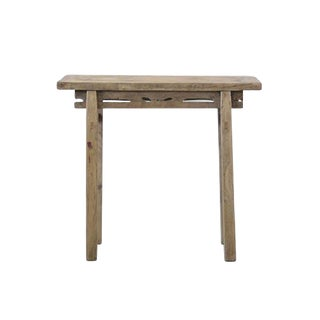 19th Century Chinese Northern Country-Style Wine Table For Sale