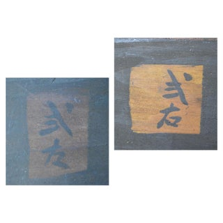 Antique Fine Quality Asian Chinese Hardwood Pair of Ming Cabinets For Sale