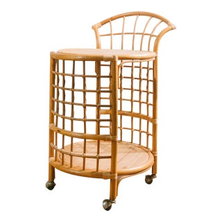 Vintage Round Rattan Bar Cart For Sale