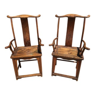 1870s Vintage Chinese Yoke Back Chairs - a Pair For Sale