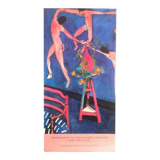1986 Vintage Metropolitan Museum of Art Exhibition Matisse Lithograph Print Poster For Sale