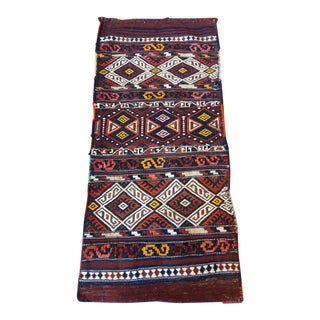 Antique Anatolian Embroidered Pillow Case For Sale