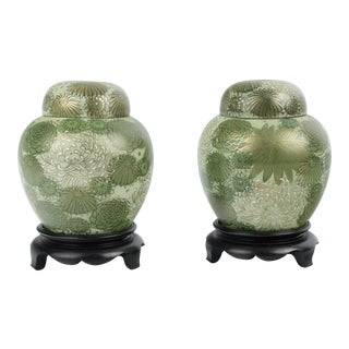 1950s Japanese Green Ginger Jars - a Pair For Sale