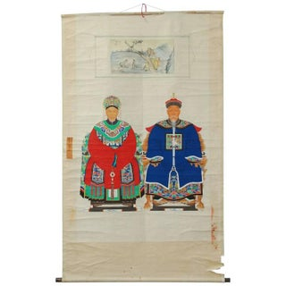 Chinese Patriarch & Matriarch Ancestral Scroll Painting For Sale