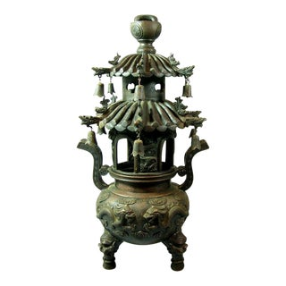 "Cast Large Asian ""Dragon Pagoda"" Incense Burner Censer"