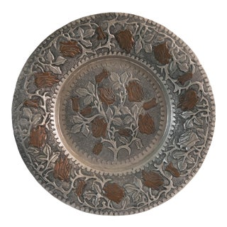 Vintage Persian Rose Silver Embossed Ghalam Zani Tray For Sale