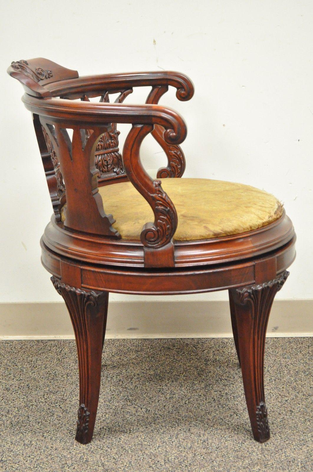 Antique Regency Style Carved Solid Mahogany Wheat Sheaf Swivel Vanity Chair  Vintage   Image 3 Of
