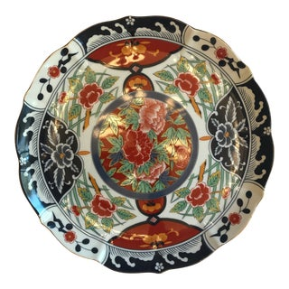 Vintage Gumps Kiku Porcelain Dinner Plate For Sale