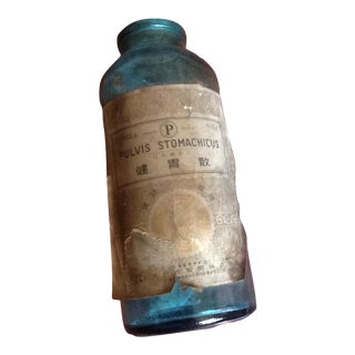 Vintage Japanese Blue Medicine Bottle With Paper Label