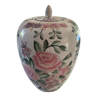 20th Century Chinoiserie Colorful Hand-Painted Floral Ginger Jar For Sale