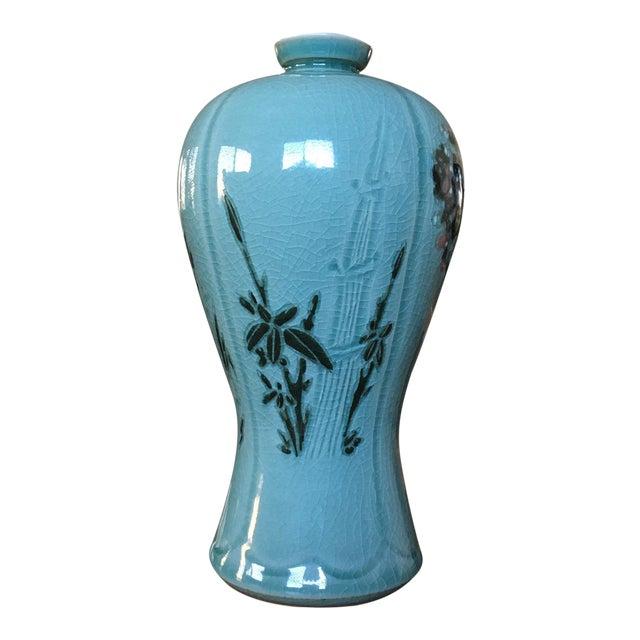Korean Celadon 'Four Seasons' Mae Byeong Vase Signed by Ko Chung - Image 1 of 11