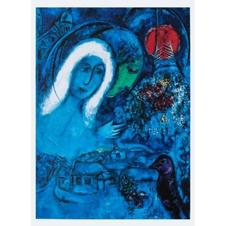"1993 Marc Chagall ""The Field of Mars"", First Edition Poster For Sale"