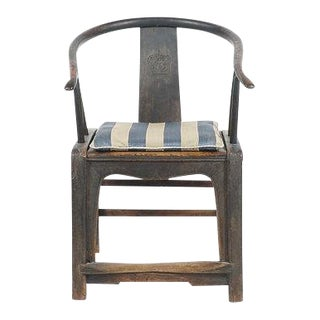 20th Century Rustic Horseshoe Fusion Chair For Sale