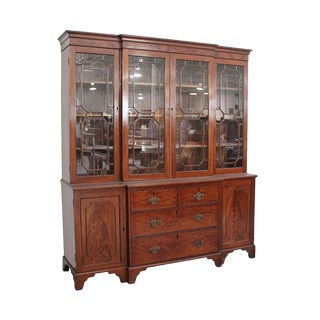 1940s Vintage Chippendale Style Solid Mahogany Display Cabinet For Sale