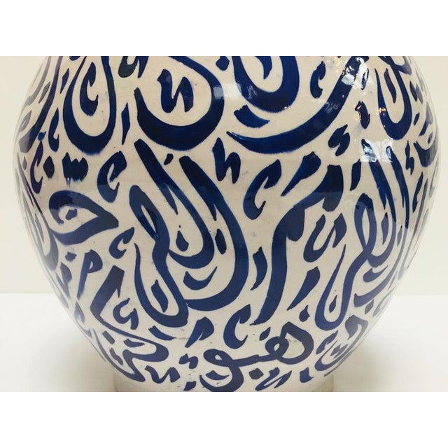 Moroccan Ceramic Lidded Urn With Arabic Calligraphy Lettrism Blue Writing, Fez For Sale - Image 11 of 13