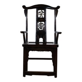 """Chinese """"Official's Hat"""" Chair For Sale"""
