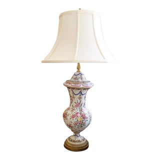 French Samson Porcelain Covered Jar Lamp For Sale