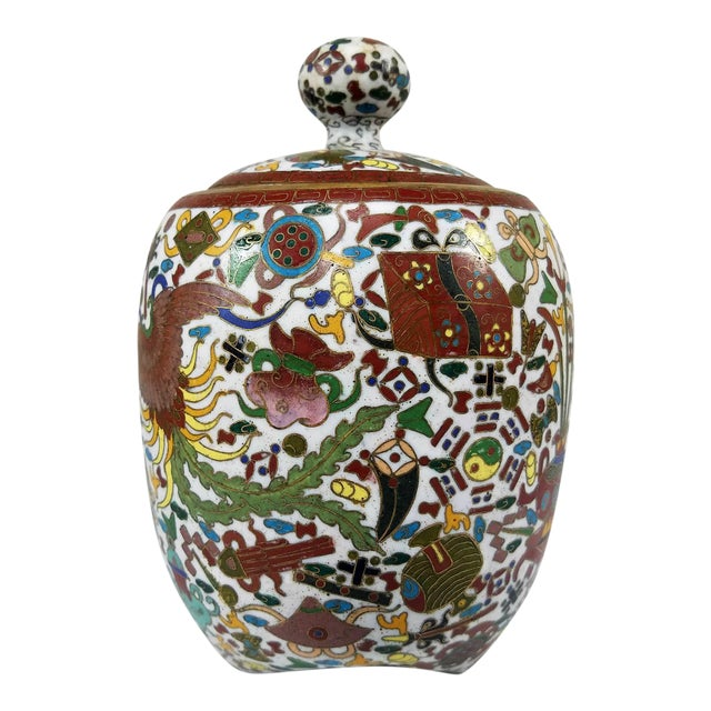 Rare Chinese Cloisionne Vase For Sale