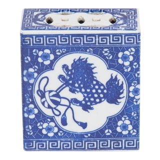 Chinese Blue and White Headrest With Guardian Lion For Sale