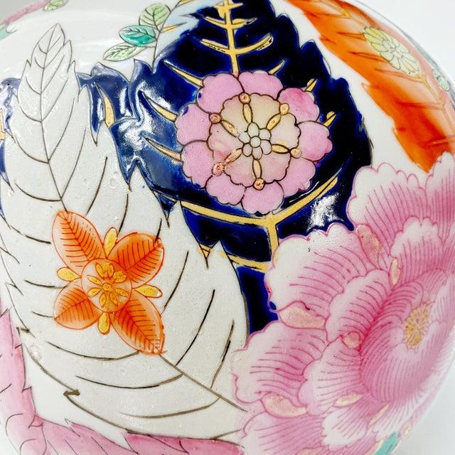 Mid 20th Century Vintage 1950s Tobacco Leaf Porcelain China Vase Jar Chinese Export For Sale - Image 5 of 10