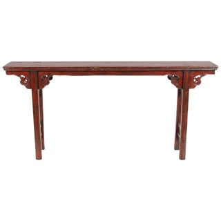 18th-19th Century Rare Henan Altar Table